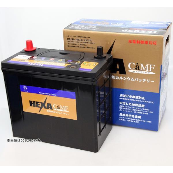 60B24R ヘキサ HEXA 車 バッテリー シールドバッテリー|amcom|03