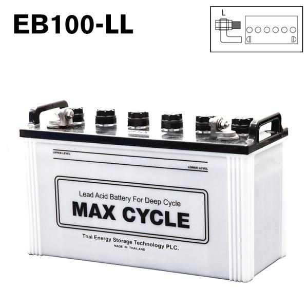 EB100-LL ボルトナット 端子 日立化成 ディープサイクル バッテリー 蓄電池 純正 送料無料 (一部地域送料加算)|amcom