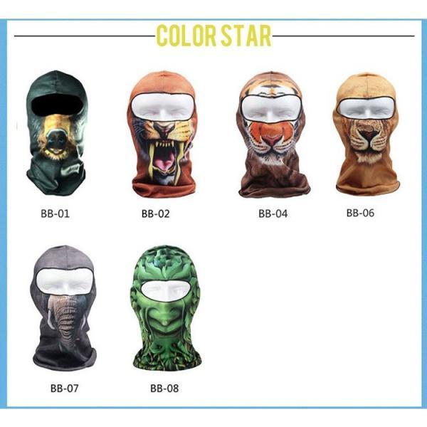 アニマルスキーマスク フェイスマスク ハロウィン サバゲー 花粉対策 目だし帽 UVカットマスク バラクラバ フェイスカバー 吸汗速乾 スノーボード|amcom|02