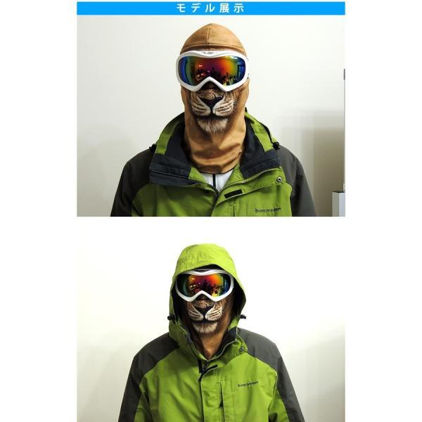 アニマルスキーマスク フェイスマスク ハロウィン サバゲー 花粉対策 目だし帽 UVカットマスク バラクラバ フェイスカバー 吸汗速乾 スノーボード|amcom|03
