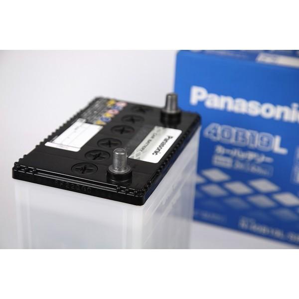 あすつく対応 送料無料 40B19L パナソニック SB バッテリー 自動車用 Panasonic 40B19L/SB 車 2年保証 軽自動車や小型車用 車バッテリー amcom 03
