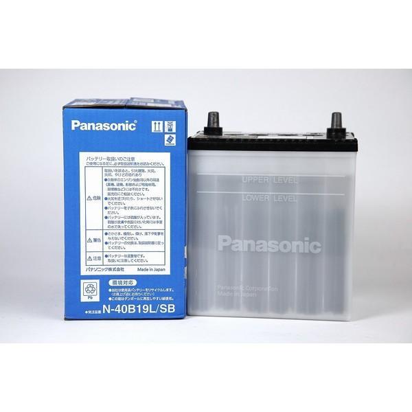あすつく対応 送料無料 40B19L パナソニック SB バッテリー 自動車用 Panasonic 40B19L/SB 車 2年保証 軽自動車や小型車用 車バッテリー amcom 05