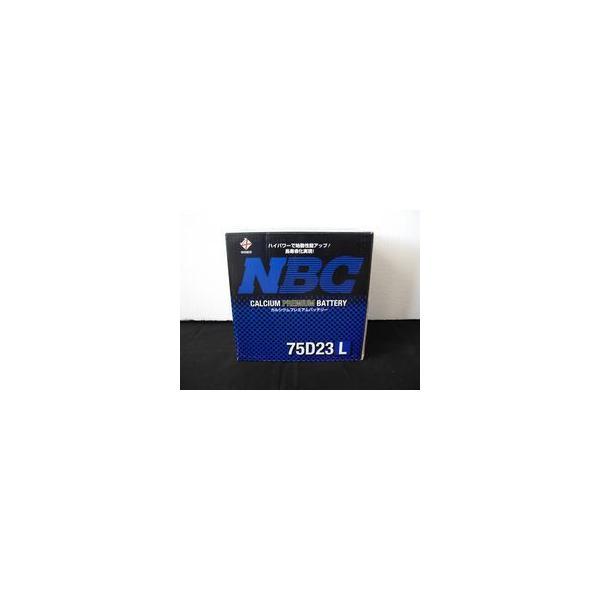 75D23L NBC 自動車 用 バッテリー 国産車 車 バッテリ- 2年保証|amcom|02