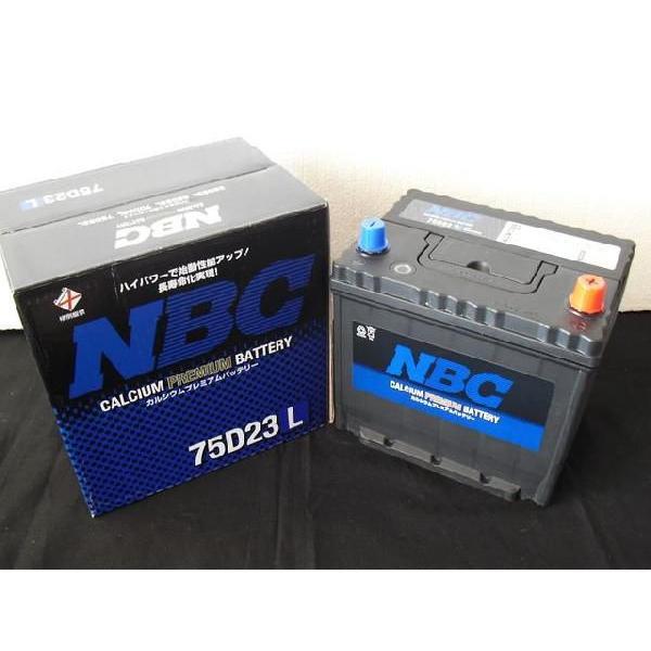 75D23L NBC 自動車 用 バッテリー 国産車 車 バッテリ- 2年保証|amcom|03