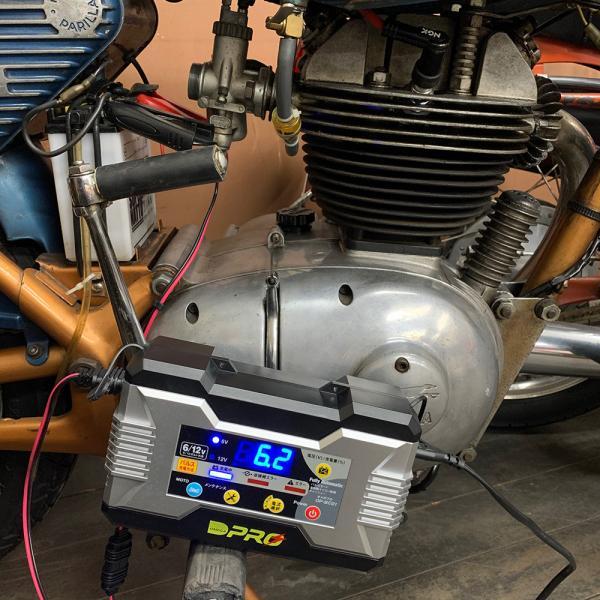 オメガプロ OP-BC01 バッテリー充電器 DC6/12V マイコン制御 全自動パルス充電器 バッテリーチャージャー アイドリングストップ車 ハイブリッド車 対応|amcom|14