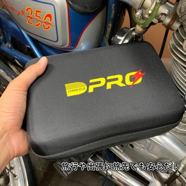 オメガプロ OP-BC01 バッテリー充電器 DC6/12V マイコン制御 全自動パルス充電器 バッテリーチャージャー アイドリングストップ車 ハイブリッド車 対応|amcom|09