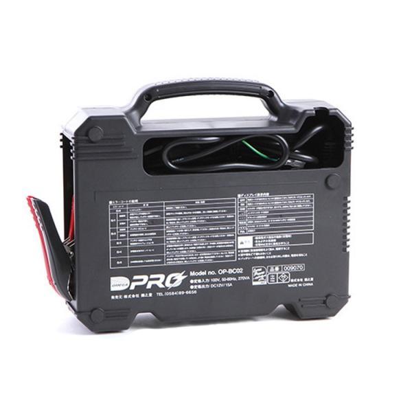 オメガプロ OP-BC02 バッテリー充電器 DC12V 専用 マイコン制御 全自動パルス充電器 バッテリーチャージャー アイドリングストップ車 ハイブリッド車 対応|amcom|02