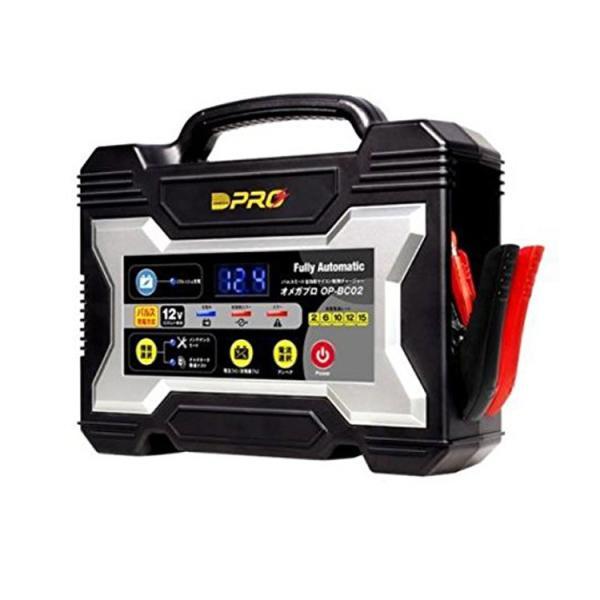 オメガプロ OP-BC02 バッテリー充電器 DC12V 専用 マイコン制御 全自動パルス充電器 バッテリーチャージャー アイドリングストップ車 ハイブリッド車 対応|amcom|03