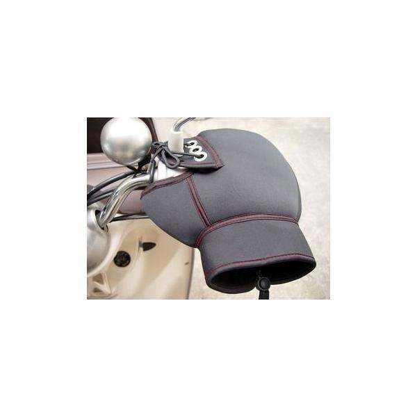 あすつく対応 バイク用 ハンドルカバー WNHC-03 防寒 防水 防風 フリーサイズ ネオプレーン 大阪繊維資材 OSS|amcom|02