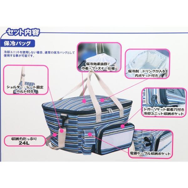 ハンディクールBOX 冷庫ちゃん NEWING ニューイング CB-001 SFJ株式会社 保冷バッグ CB001|amcom|04