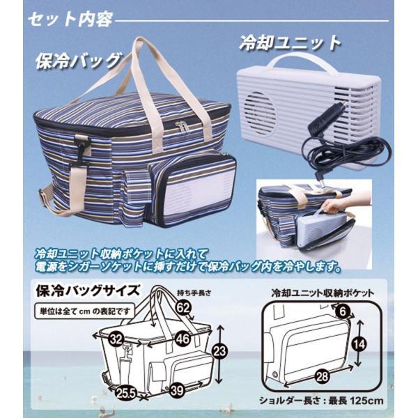 ハンディクールBOX 冷庫ちゃん NEWING ニューイング CB-001 SFJ株式会社 保冷バッグ CB001|amcom|05