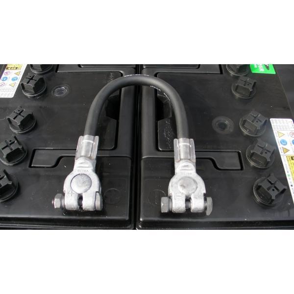 バッテリー用 ケーブル線 JSB-30-30 わたり線 接続 30cm ジョイントケーブル ジャンパー線 車両ケーブル バッテリー連結線 渡り線|amcom|02
