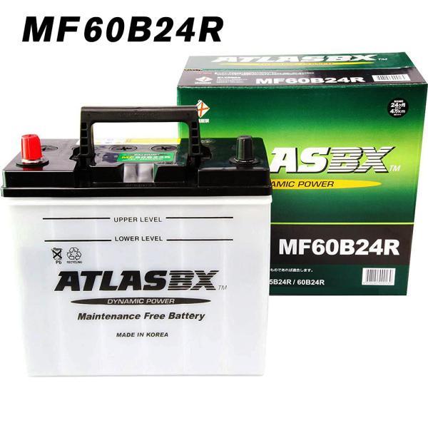 あすつく対応 アトラス 60B24R 車 バッテリー ATLAS|amcom