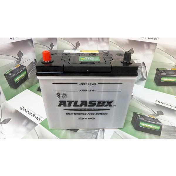 あすつく対応 アトラス 60B24R 車 バッテリー ATLAS|amcom|02
