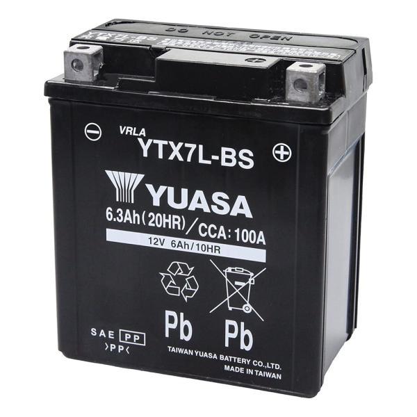あすつく対応 YTX7L-BS 台湾 ユアサ yuasa バイク 用 バッテリー オートバイ YTX7L-BS GS ユアサ yuasa 互換 PL保険 傾斜搭載不可 横置き不可 amcom