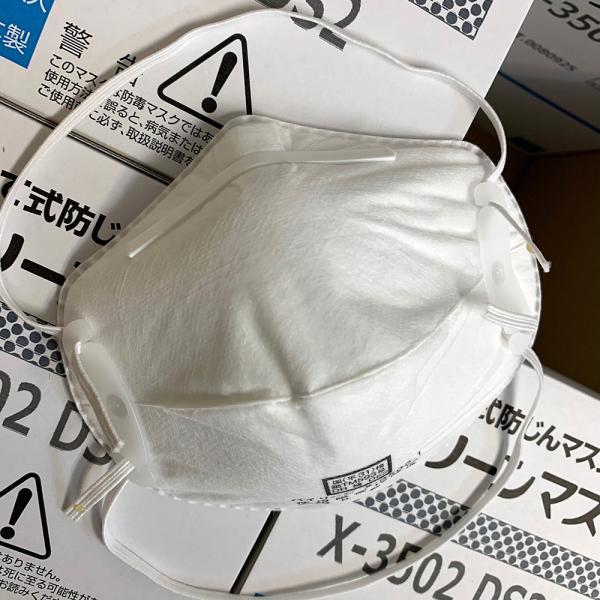 日本製 バイリーン 使い捨て 防じん マスク 20枚入り X-3502 国家検定合格 DS2 防塵 火山灰 N95同等 送料無料 (離島 沖縄除く)|amcom|13