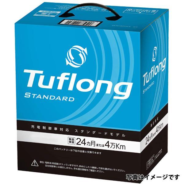 日本製 JS 85D26L 日立化成 日立 新神戸電機 自動車 バッテリー XGS85D26L SXG85D26L後継 2年保証 国産 送料無料 あすつく対応|amcom|03