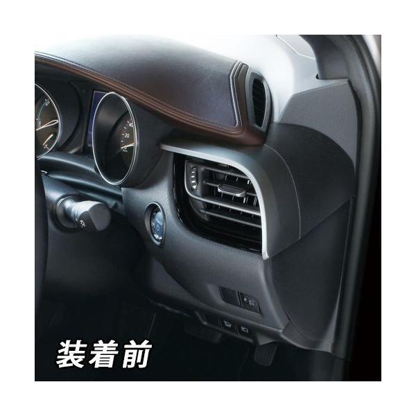 YAC ヤック SY-C1 トヨタ C-HR専用 エアコンドリンクホルダー 運転席用 専用設計でピッタリフィット|amcom|03