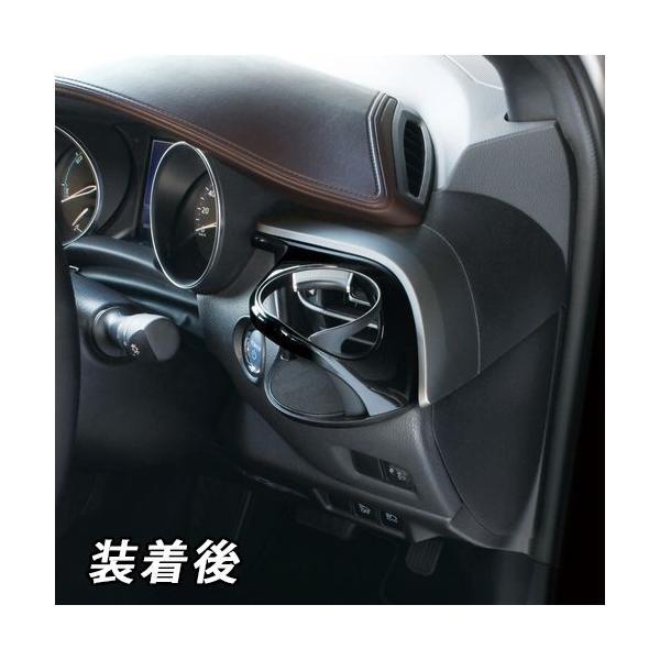 YAC ヤック SY-C1 トヨタ C-HR専用 エアコンドリンクホルダー 運転席用 専用設計でピッタリフィット|amcom|04