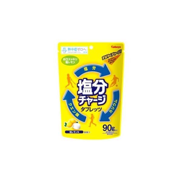 塩分チャージタブレッツ 塩レモン味 90g カバヤ(kabaya)熱中症対策に!特売