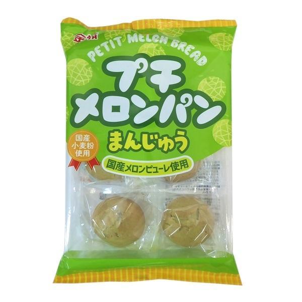 金城製菓 プチメロンパンまんじゅう 6個入(個装)甘食のようなプチメロンパン 期間限定特売品