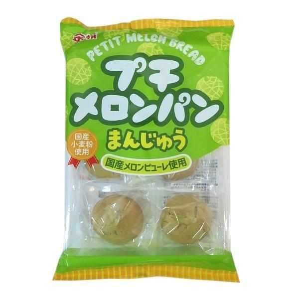 金城製菓 プチメロンパンまんじゅう 6個入(個装)×9袋 甘食のようなプチメロンパン 期間限定特売品