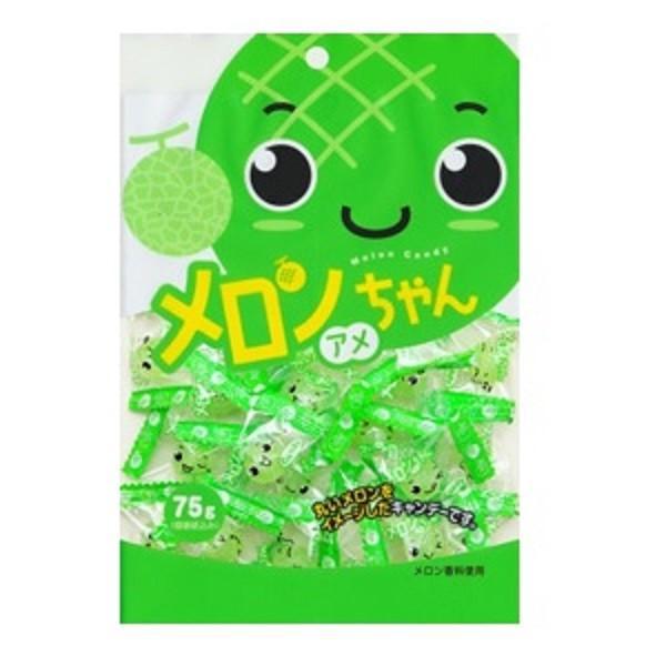 【川口製菓】メロンちゃんアメ 75g×10袋  メロンキャンデー あめ 飴