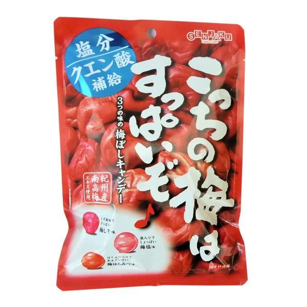 こっちの梅はすっぱいぞ 80g×6袋  梅しそ・梅塩・梅はちみつ キャンデー 3種類アソート 熱中症対策に  扇雀飴