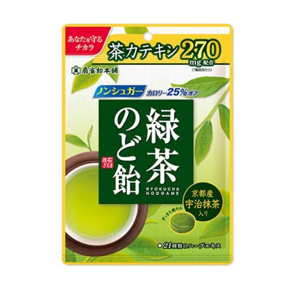 緑茶のど飴 100g×6袋【扇雀飴本舗】京都産 宇治抹茶入り