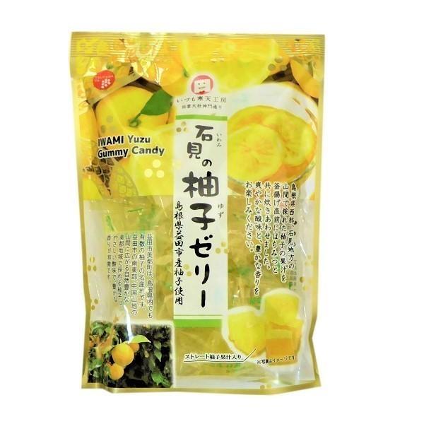 石見の柚子ゼリー 120g×12袋 ひとくちスイーツ 出雲の国から 柚子果汁入り 津山屋製菓