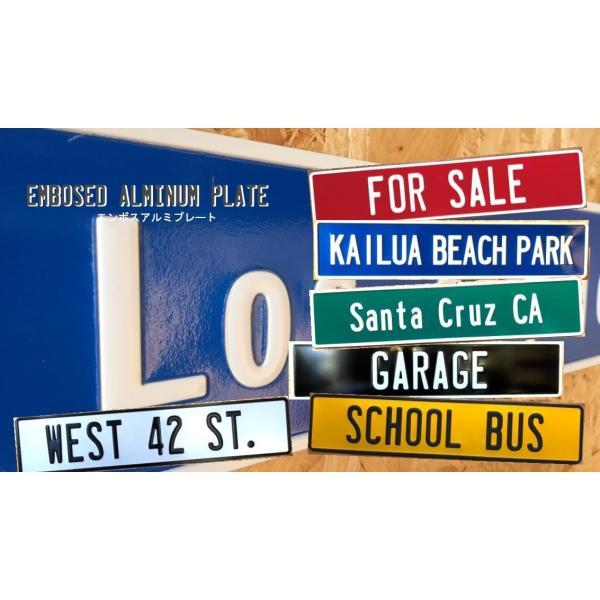 カリフォルニアプレート Street|amegare