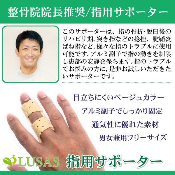 指サポーター ばね指サポーター バネ指 腱鞘炎 突き指 指固定 保護 フリーサイズ ベージュ|amenity2019|03