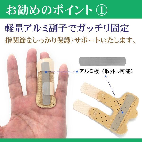 指サポーター ばね指サポーター バネ指 腱鞘炎 突き指 指固定 保護 フリーサイズ ベージュ|amenity2019|04