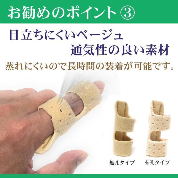 指サポーター ばね指サポーター バネ指 腱鞘炎 突き指 指固定 保護 フリーサイズ ベージュ|amenity2019|06