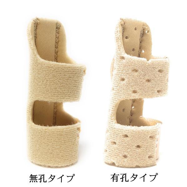 指サポーター ばね指サポーター バネ指 腱鞘炎 突き指 指固定 保護 フリーサイズ ベージュ|amenity2019|08