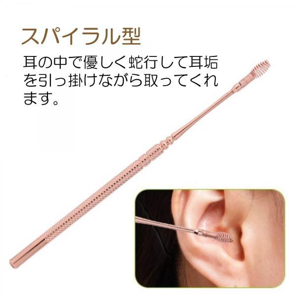 耳かき 耳掃除 イヤークリーナー ピンセット ステンレス製 LUSAS 至福の耳かき セット ローズゴールド|amenity2019|07