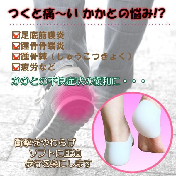 かかとサポーター かかと保護 シリコンゲル サポーター 厚手 2個セット 踵の痛み 足底筋膜 ひび割れにも|amenity2019|06