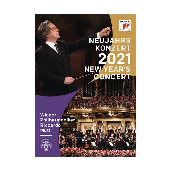 RICCARDO MUTI/WIENER PHILHARMONIKER / NEUJAHRSKONZERT 2021/NEW YEAR'S CONCERT 2021 (2021/3/19発売)(輸入盤DVD)(リッカルド・ムーティ)