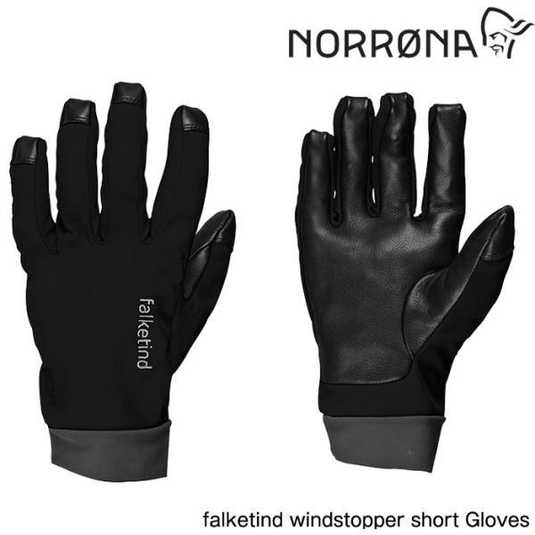 ノローナ フォルケティン ウィンドストッパー ショート グローブ 2019 Norrona falketind windstopper short Gloves