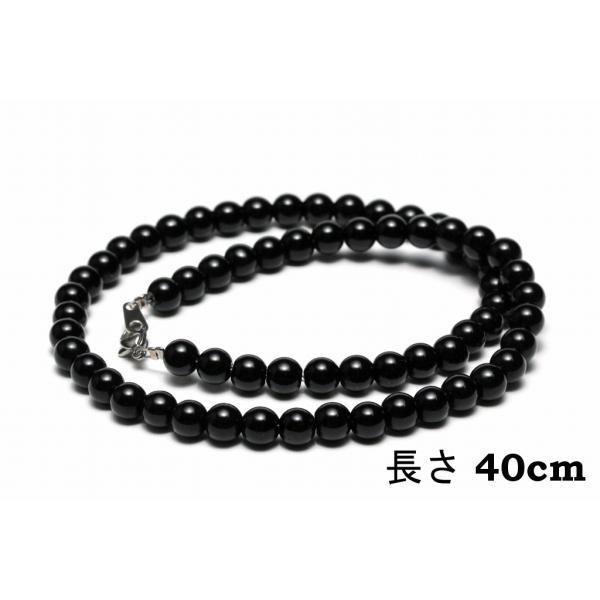 モリオン(黒水晶)ネックレス【6mm/40cm】最高品質AAA 魔除け お守り パワーストーン