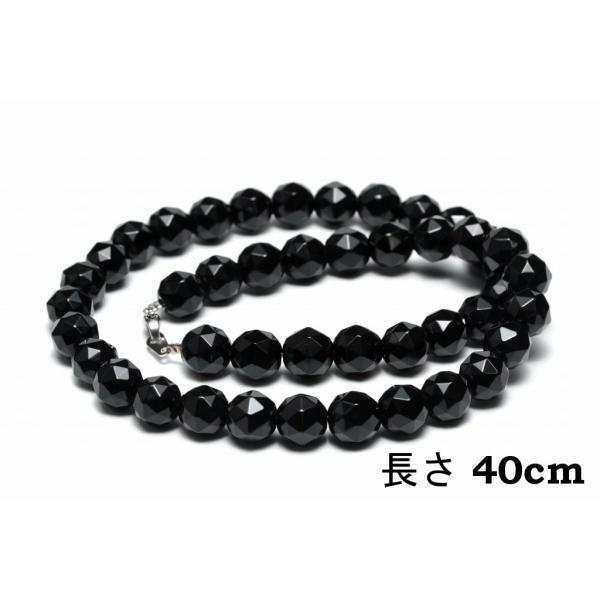 モリオン(黒水晶)ネックレス【32面カット10mm/40cm】最高品質AAA 魔除け お守り パワーストーン