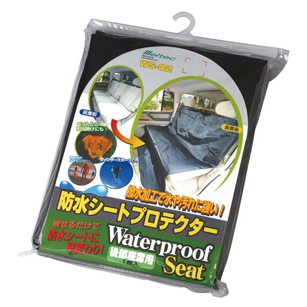 大自工業 シートカバー 防水シートプロテクター WS-02 運転席 助手席共通|amexalpha