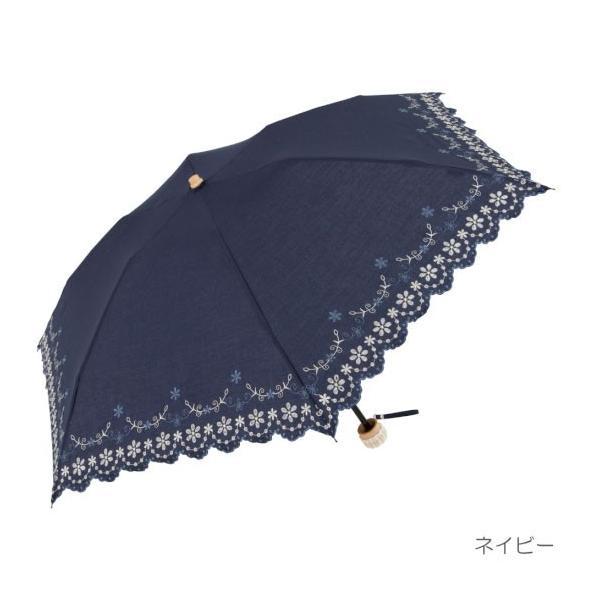 折りたたみ傘 レディース 晴雨兼用  日傘 uv 遮光 人気 おしゃれ かわいい 梅雨 雨用傘 折傘 雨傘 日傘 フラワー刺繍|ami-an|02