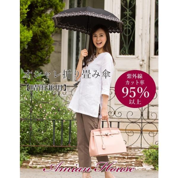 折りたたみ傘 レディース 晴雨兼用  日傘 uv 遮光 人気 おしゃれ かわいい 梅雨 雨用傘 折傘 雨傘 日傘 フラワー刺繍|ami-an|05