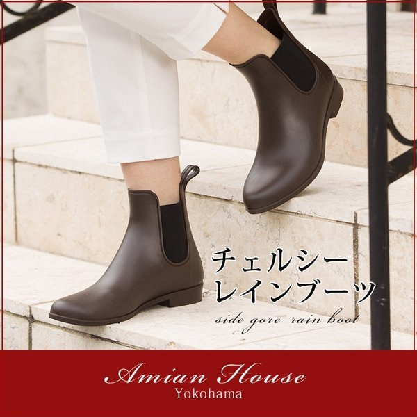 レインブーツ  ショート レインシューズ レディース  長靴 サイドゴア 雨靴 人気 かわいい おすすめ ブランド ヒール 梅雨 つゆ|ami-an
