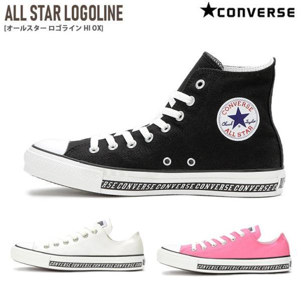 コンバース オールスター ロゴライン CONVERSE ALL STAR LOGOLINE HI OX レディース カジュアル キャンバス