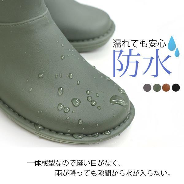 レインブーツ  ショート 日本製  高品質ラバーブーツ 長靴 ガーデンシューズ レインシューズ ラバーシューズ ラバーブーツ|amiami345|15