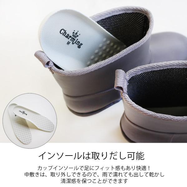 レインブーツ  ショート 日本製  高品質ラバーブーツ 長靴 ガーデンシューズ レインシューズ ラバーシューズ ラバーブーツ|amiami345|17