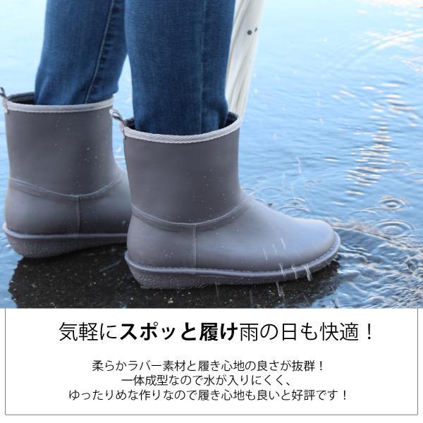 レインブーツ  ショート 日本製  高品質ラバーブーツ 長靴 ガーデンシューズ レインシューズ ラバーシューズ ラバーブーツ|amiami345|03