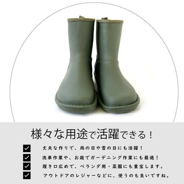 レインブーツ  ショート 日本製  高品質ラバーブーツ 長靴 ガーデンシューズ レインシューズ ラバーシューズ ラバーブーツ|amiami345|06